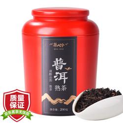 茶人岭 普洱茶熟茶罐装 200g
