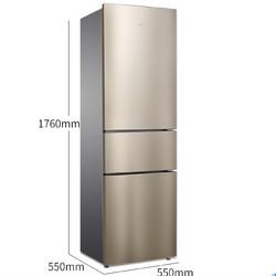 聚划算百亿补贴:TCL R209V1-C 209升 三开门电冰箱