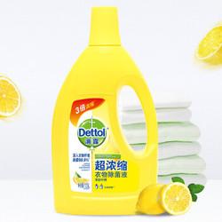 京东PLUS会员:Dettol 滴露 超浓缩衣物除菌液 清新柠檬 1.5L *2件