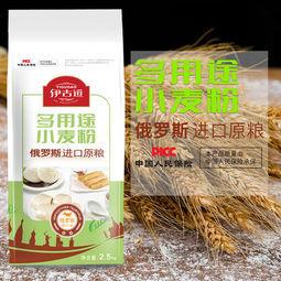 伊古道 多用途中筋小麦粉 5斤