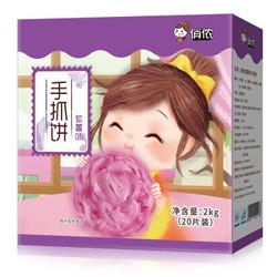 俏侬 手抓饼 紫薯味 烘焙食材 2000g 20片/盒 *9件