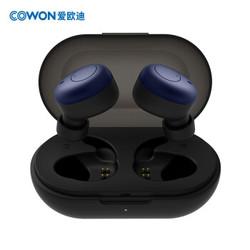 4日0点:COWON 爱欧迪 CX7 真无线蓝牙耳机