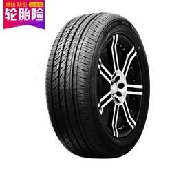 7日0点:Dunlop 邓禄普 VE302 205/55R16 91V 汽车轮胎