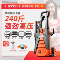 京东PLUS会员:YILI 亿力 4630C-120C 便携式洗车机