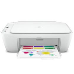 10日10点:HP 惠普 DeskJet 2720 无线家用喷墨打印一体机