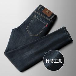 ROMON 罗蒙 11LN19198 男士牛仔裤