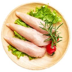 限地区:CP 正大食品 鸡小胸1kg