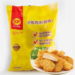 CP 正大食品 薯乐鸡块 900g