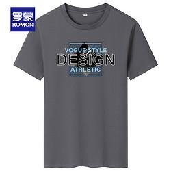 ROMON 罗蒙 S1T141066 男士t恤