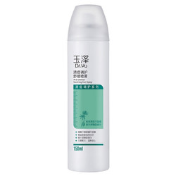 Dr.Yu 玉泽 清痘调护舒缓喷雾 150ml