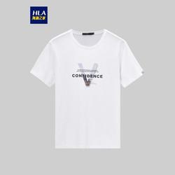 HLA 海澜之家 HNTBJ2D189A 男士T恤