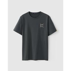 HLA 海澜之家 HNTBJ2D259A 男士短袖T恤