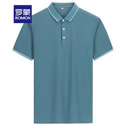 ROMON 罗蒙 6T093250 男士T恤