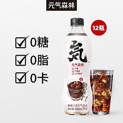 Genki Forest 元気森林 酸梅汁 480ml*12瓶