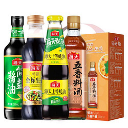 88VIP:海天 简盐酱油 500ml+蚝油 520g+料酒 450ml+金标生抽 500ml