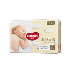 HUGGIES 好奇 金装系列 纸尿裤 S70片