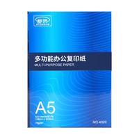 舒荣 A5复印纸 70g 500张/包