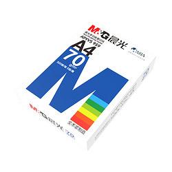 M&G 晨光 APYVS959 打印复印纸 A4 70g 500张/包
