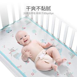 OUYUN 欧孕 婴儿凉席 100*48cm