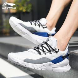 LI-NING 李宁 WALCK057 男款跑鞋