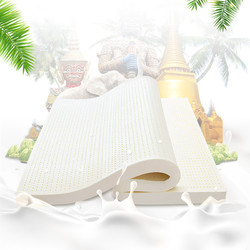 Sleemon 喜临门 水瓶座 进口乳胶席梦思儿童床垫 120*190*5cm