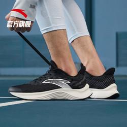 ANTA 安踏 中性款专业跑鞋
