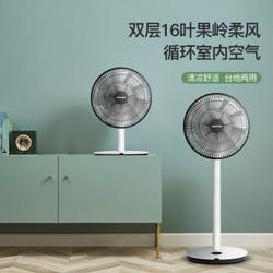 DAEWOO 大宇 F3 落地电风扇