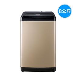 Hisense 海信 HB80DA332G 波轮洗衣机 8公斤