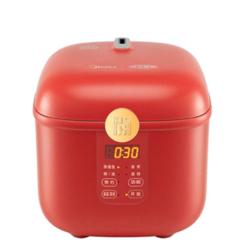 Midea 美的 MB-FB16E306 电饭煲 1.6L 红色