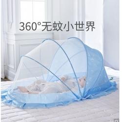 十月结晶 婴儿蚊帐罩