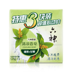 六神 清凉香皂 125g*3块