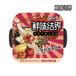 不太土 鲜粉家番茄牛腩自嗨锅 430g/盒