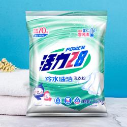 活力28 洗衣粉 4斤