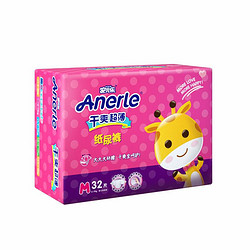 PLUS会员:Anerle 安儿乐 干爽超薄系列 婴儿纸尿裤 M32片