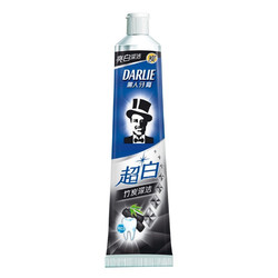 PLUS会员:DARLIE 黑人 超白竹炭深洁牙膏 120g