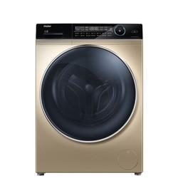 1日0点:Haier 海尔 EG10014BD809LGU1 10KG 滚筒洗衣机