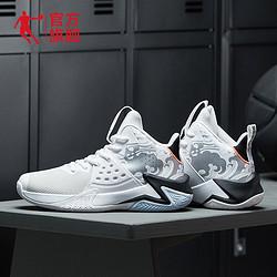 QIAODAN 乔丹 XM25200107 男款篮球鞋