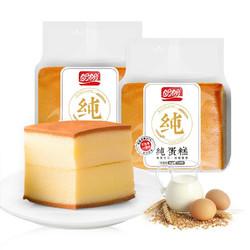 PANPAN FOODS 盼盼 纯蛋糕 120g