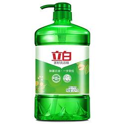 1日0点:Liby 立白 茶籽洗洁精 1.45kg
