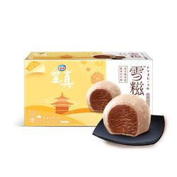 Nestlé 雀巢 呈真巧克力味糯米糍冰淇淋 6支装 192g
