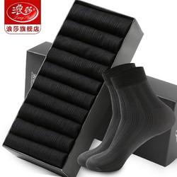 Langsha 浪莎 L289-10 男士中筒袜 10双礼盒装
