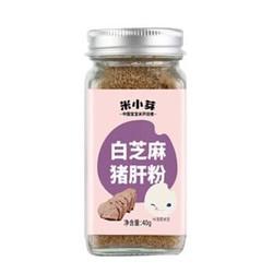 PLUS会员:米小芽 白芝麻猪肝粉 40g
