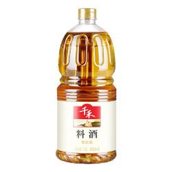 PLUS会员:千禾 调味料酒 1.8L