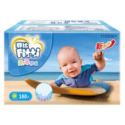 PLUS会员:Fitti 菲比 柔薄秒吸系列 婴儿纸尿裤 M160片