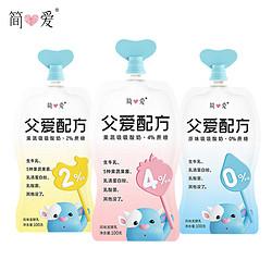 PLUS会员:简爱 百香果酸奶 100g*12袋