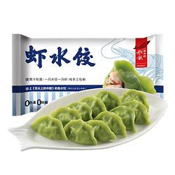 PLUS会员:船歌鱼水饺 虾水饺 460g袋 24只