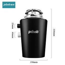 PTBAB 倍邦 P10 家用厨房垃圾处理器