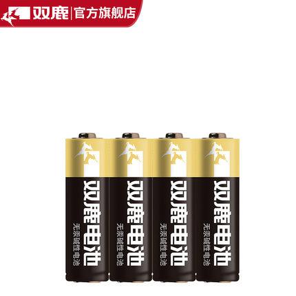 【双鹿】精品家用碳性电池4粒