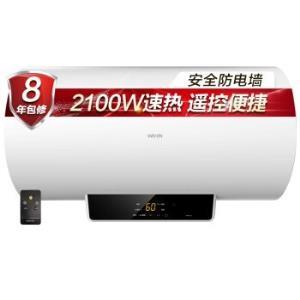 WAHIN华凌F5021-YJ2(HY)电热水器60L