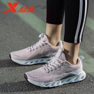 XTEP特步女士鞋轻便透气网面跑步鞋